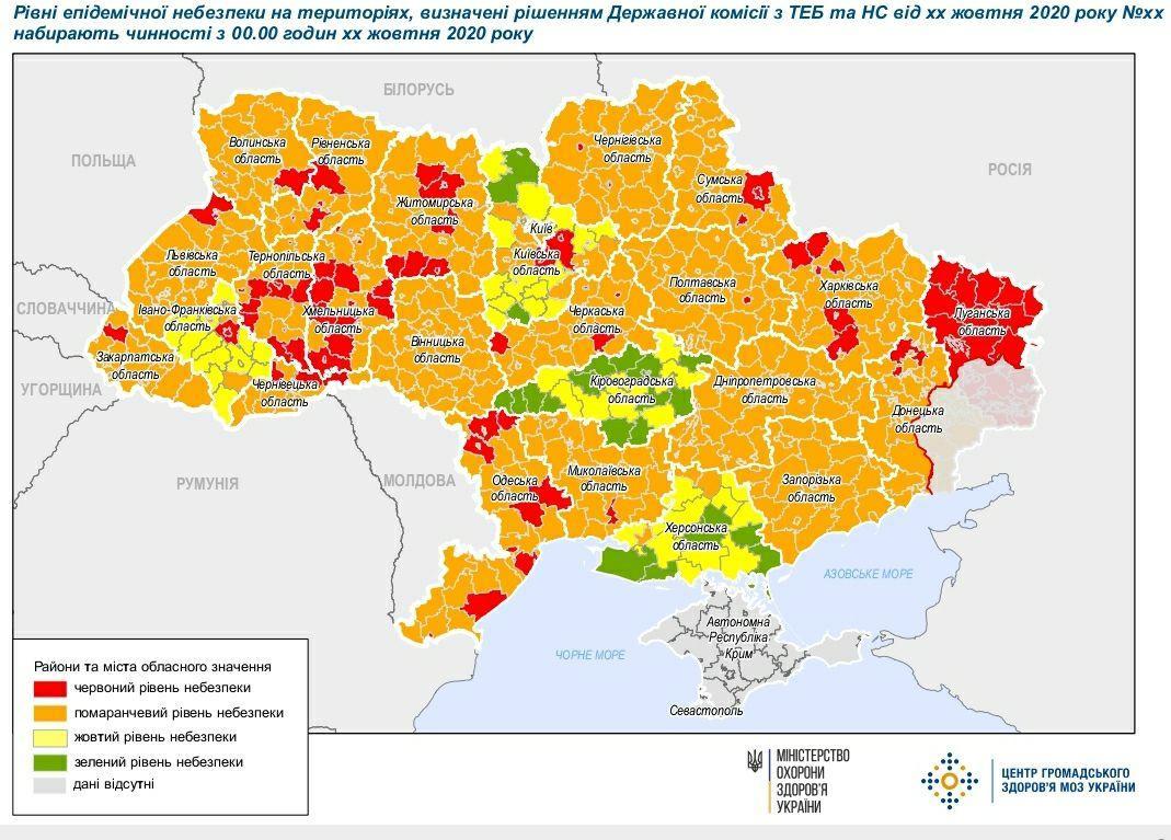 На Закарпатті не залишилось жодного району в зеленій чи жовтій зонах