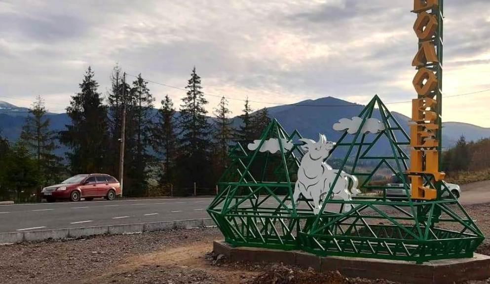 """На перевалі встановили новий знак """"Воловець"""": як він виглядає"""