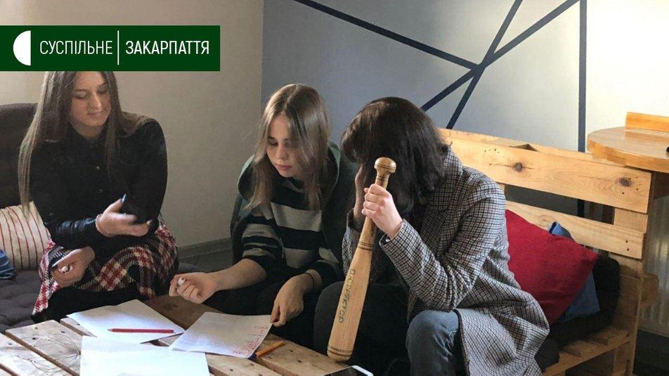Група молоді збирається зняти на Закарпатті власний мінісеріал