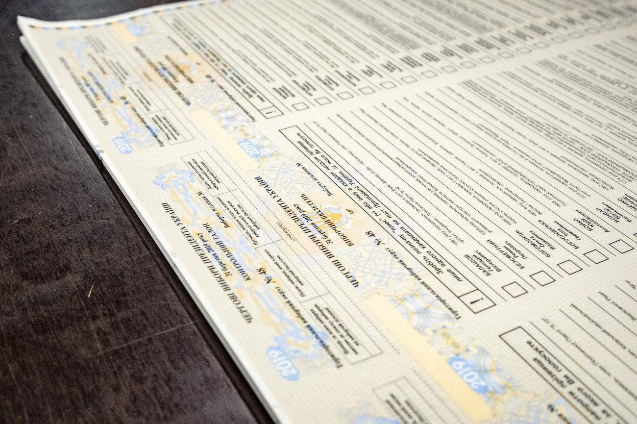 На Міжгірщині вимагають передрукувати двадцять тисяч бюлетенів