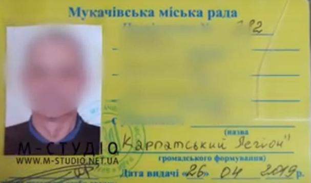 На одній із дільниць у Мукачеві помітили представників воєнізованого формування, – ЗМІ
