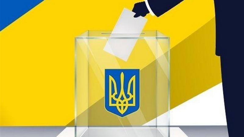 Скільки українців проголосували станом на 16 годину: дані ОПОРИ
