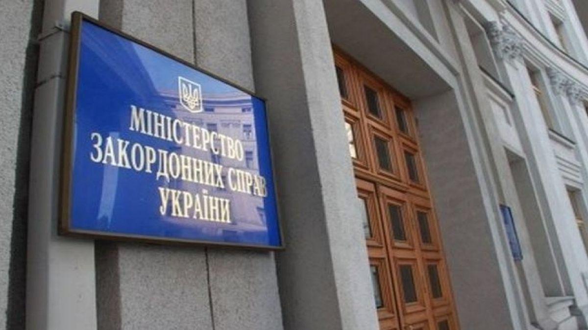 МЗС вручило ноту протесту послу Угорщини через втручання у місцеві вибори в Україні