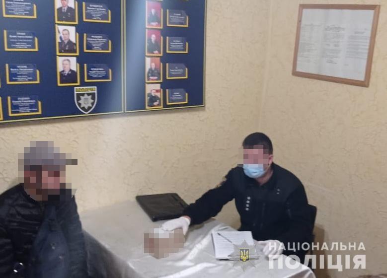 У Міжгір'ї поліцейські вилучили в чоловіка канабіс