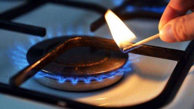 Ціна на газ для населення у листопаді 2020 року: блакитне паливо подорожчає відразу на 35%