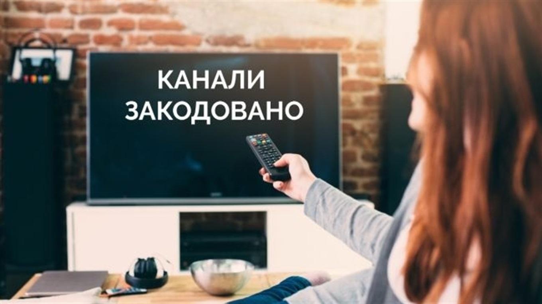 Група закарпатців заробляли на наданні доступу до кодованих телеканалів