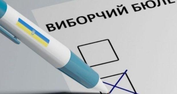 Член ДВК у день виборів вчинив злочин