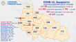 П'ять смертей та рекордно багато хворих за добу: статистика коронавірусу на Закарпатті
