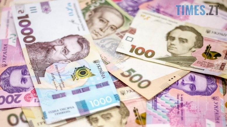 Закарпатець незаконно привласнив приблизно 700 тисяч гривень від клієнтів банку, в якому працює