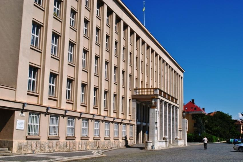 Закарпатська обласна державна адміністрація опублікувала важливу інформацію