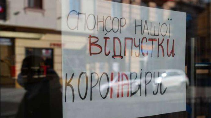 """В Ужгороді вирішили, що дозволити в місті в умовах """"червоної"""" зони карантину"""