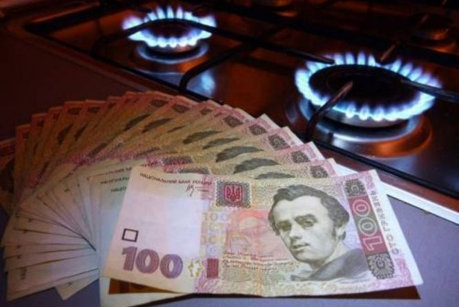"""Майже 9 гривень: """"Закарпатгаз Збут"""" озвучив ціну газу на листопад"""