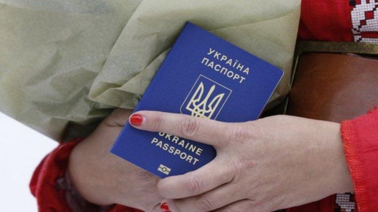 Українцям дозволили змінювати ім'я по батькові