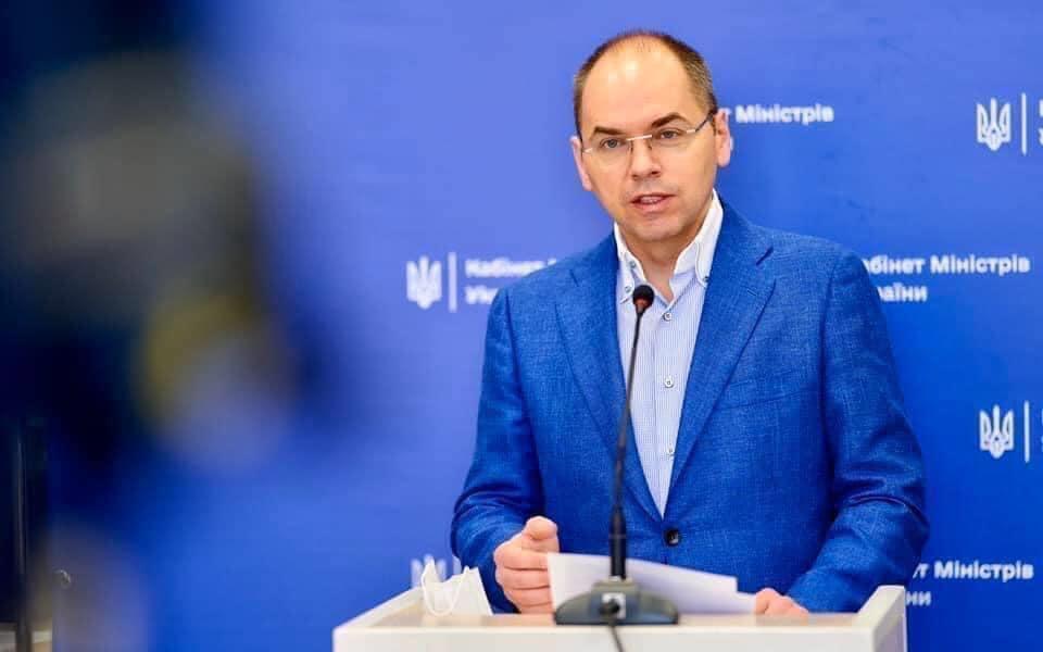 Максим Степанов роз'яснив, як діятиме карантин вихідного дня