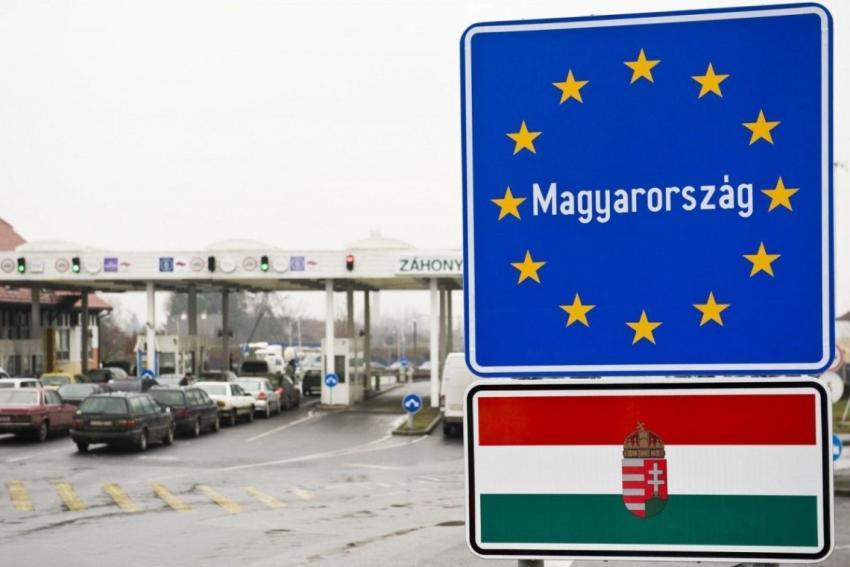Починають діяти додаткові обмеження щодо в'їзду на територію Угорщини