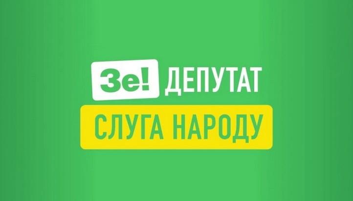 """""""Слуга народу"""" відреагувала на затримання голови Воловецької ОТГ"""