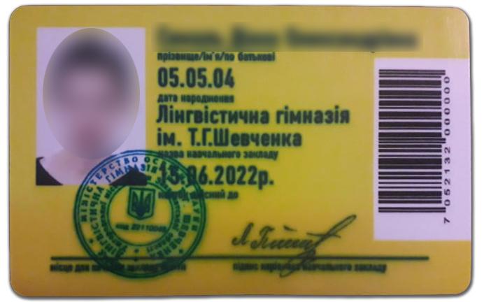 Влада Ужгорода звернулась до батьків школярів