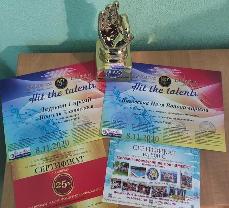 Талановита мукачівка виборола премію на міжнародному телепроекті