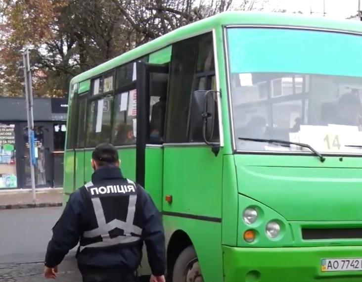 В Ужгороді патрульні перевіряють громадський транспорт на дотримання карантинних вимог