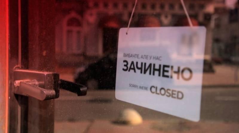 В Україні розпочався карантин вихідного дня: перелік заборон