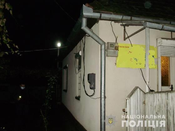 У селі Ракошино вбили жінку із села Широке Хустського району