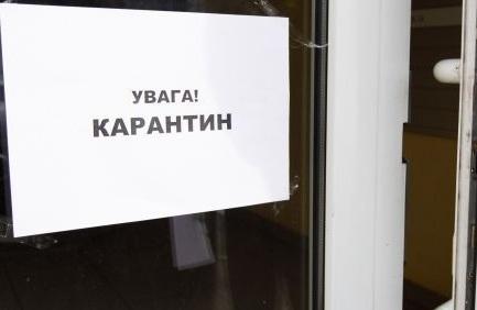 В Україні пропонують ввести повний локдаун на три тижні