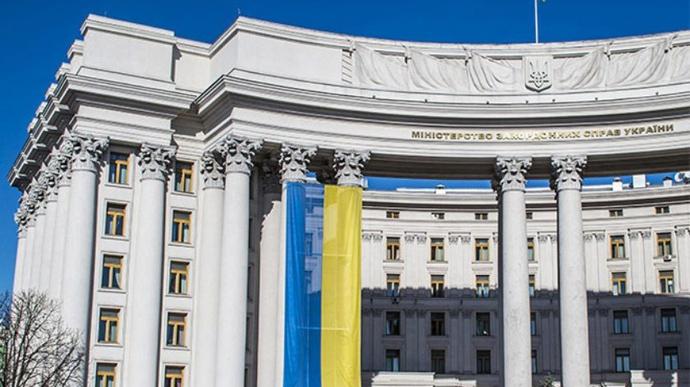 В МЗС пояснили, чому заборонили в'їзд в Україну угорському високопосадовцю