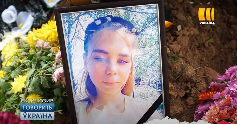 """Загадкова смерть 16-річної закарпатки шокувала всю Україну: вбивство чи коронавірус? У програмі """"Говорить Україна"""" розповіли про випадок"""