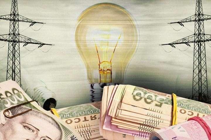 В Україні зросте тариф на електроенергію для населення