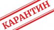 Через тиждень стане відомо, чи введуть в Україні повний локдаун