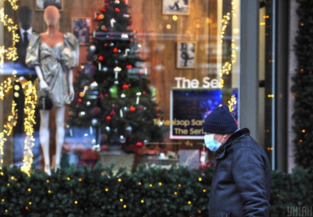 Карантин на новорічні свята: в Україні розглядають різні варіанти реагування на коронавірус