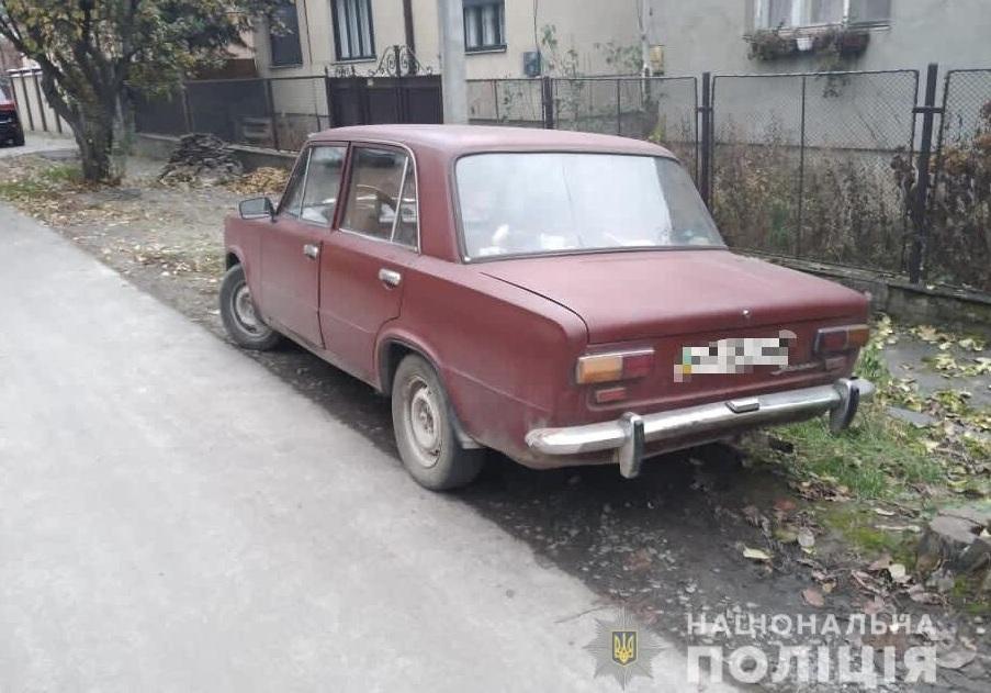У Мукачеві від чоловіка вкрали машину