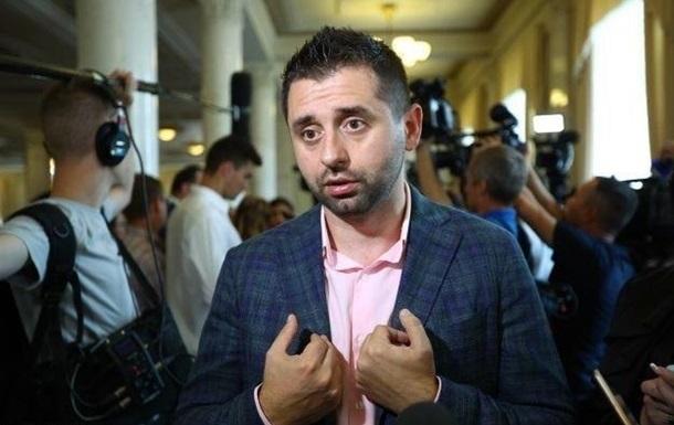 """Уряд розглядає можливість введення в Україні """"інтелектуального локдауну"""""""