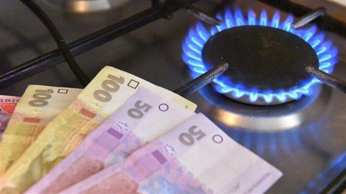 Ціна газу за грудень для населення та скільки доведеться платити за транспортування