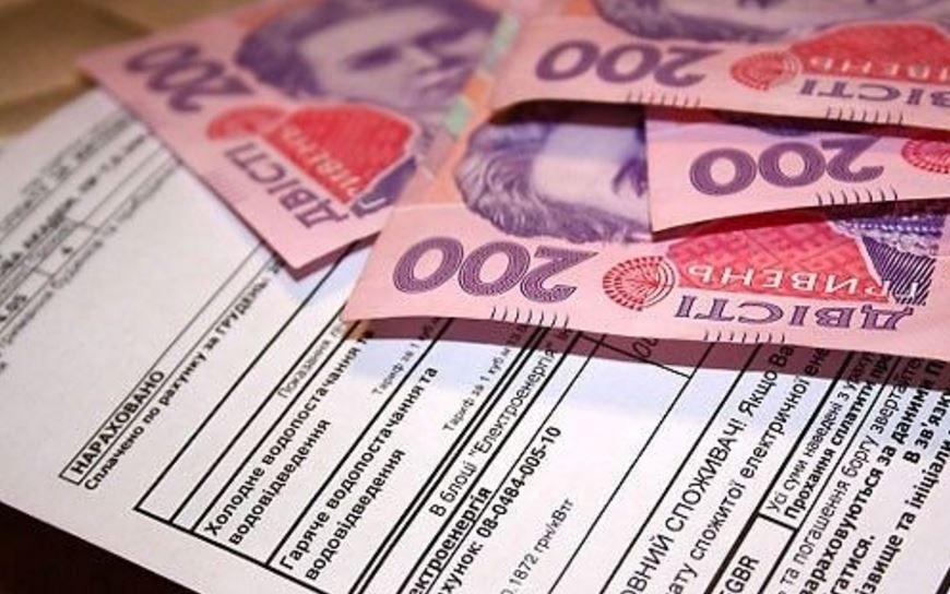 В Україні перерахують тарифи на опалення й введуть нові абонплати
