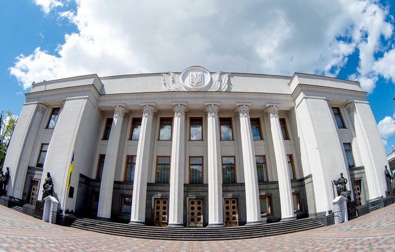 Верховна Рада повернула кримінальну відповідальність за брехню в деклараціях