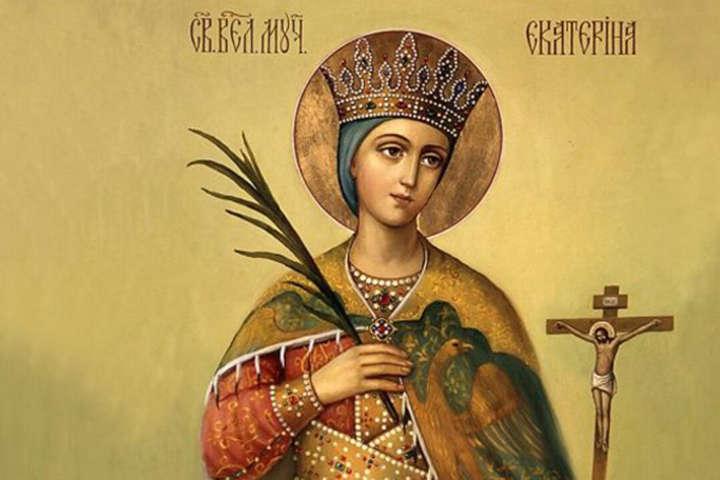 7 грудня – День Катерини: що категорично не можна робити сьогодні