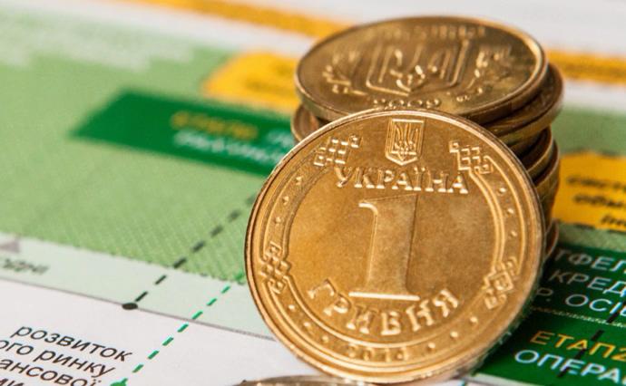 Оприлюднено основні прогнозні показники бюджету Ужгорода на 2021 рік