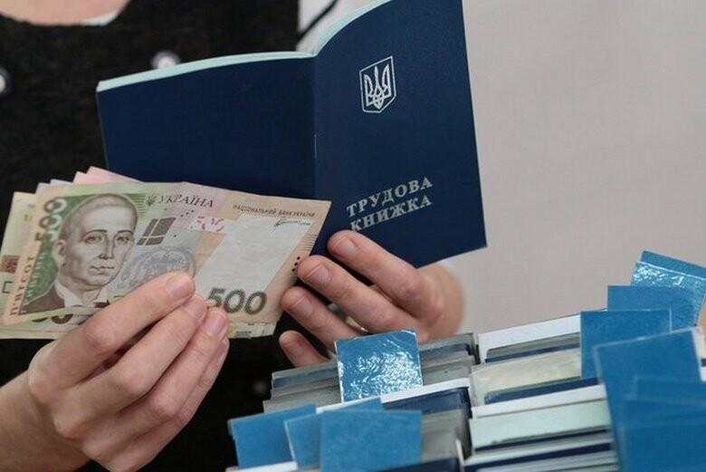"""Україну накрила друга хвиля безробіття"", – Денис Шмигаль"