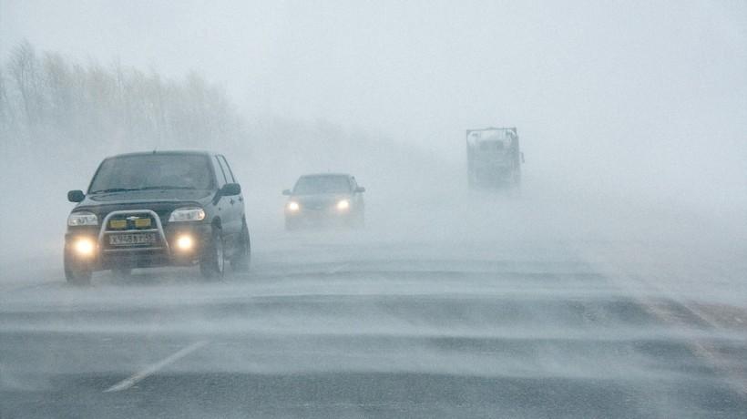 Погода на завтра: через сильні тумани та ожеледицю оголосили штормове попередження