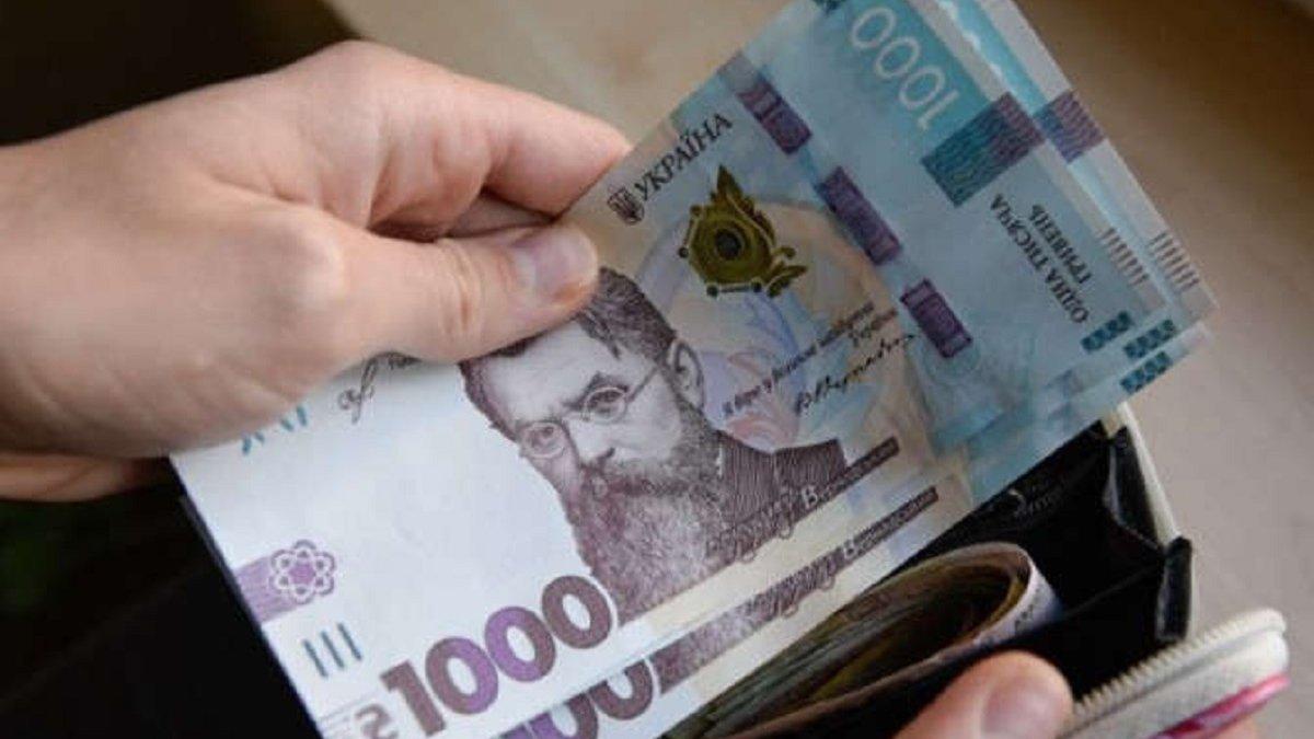 Мінімальна зарплата 2021: коли і на скільки вона зросте