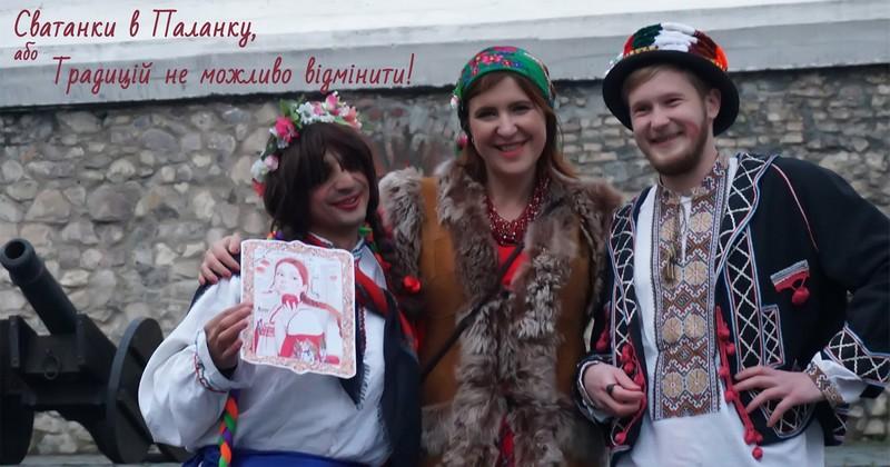 """Сьогодні в Мукачеві відбудеться театралізоване дійство """"Сватанки в Паланку"""""""