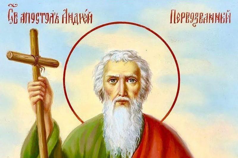 Свято 13 грудня: завтра відзначають день Андрія Первозванного