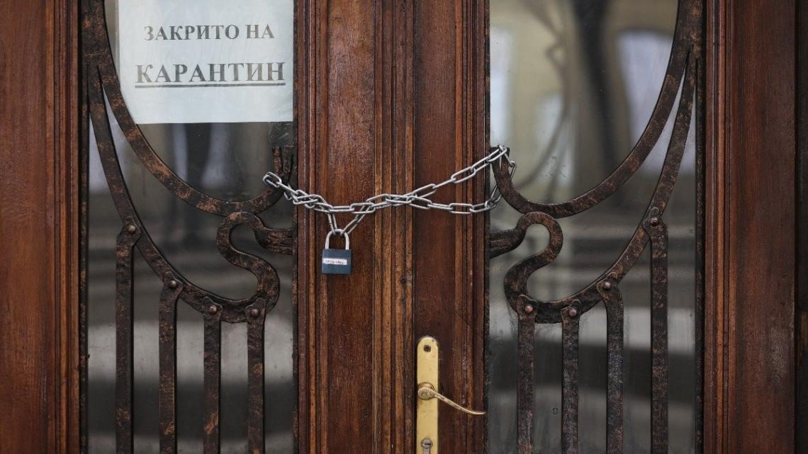 В Україні карантин можуть посилити раніше 8 січня