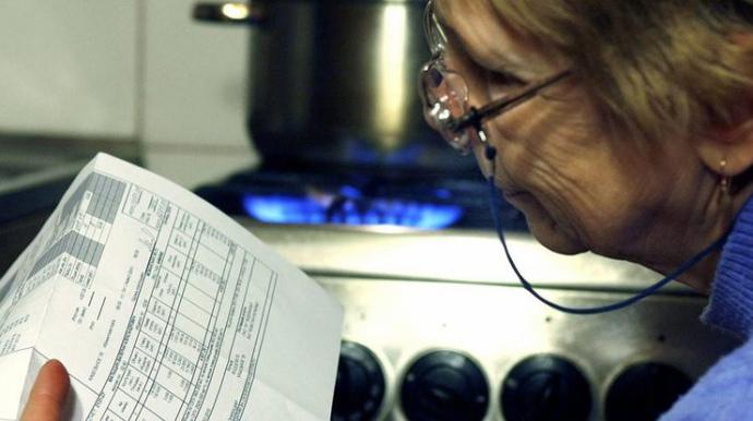 З грудня рахунки за газ включатимуть два нових пункти: пояснення