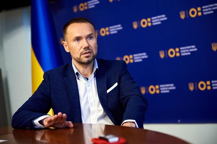 Призначено нового міністра освіти та науки України