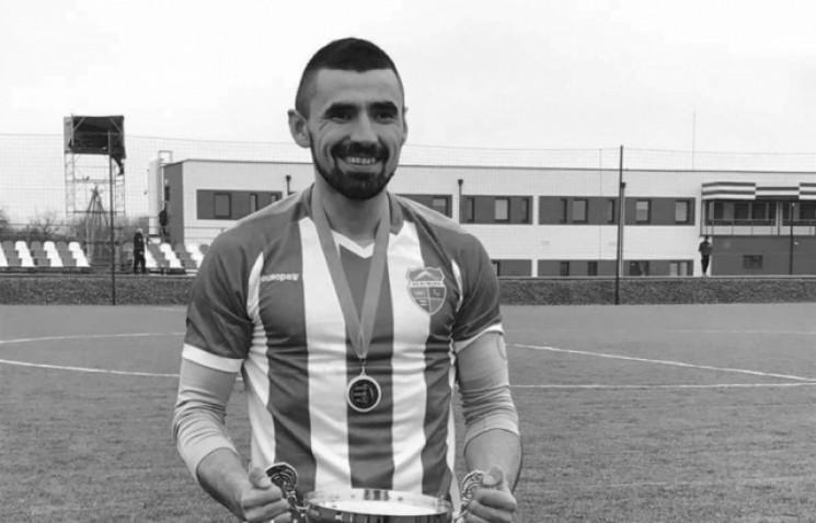 Сьогодні поховають футболіста, капітана ФК Бужора Мирослава Мудру, який загинув у жахливій ДТП