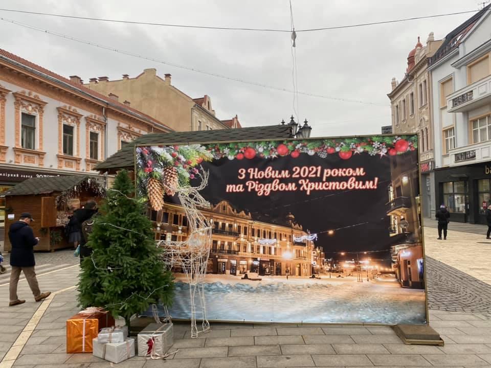 Нова фотозона в Ужгороді викликала резонанс серед закарпатців