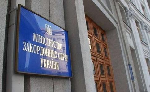 Новий штам коронавірусу: МЗС звернулося до українців