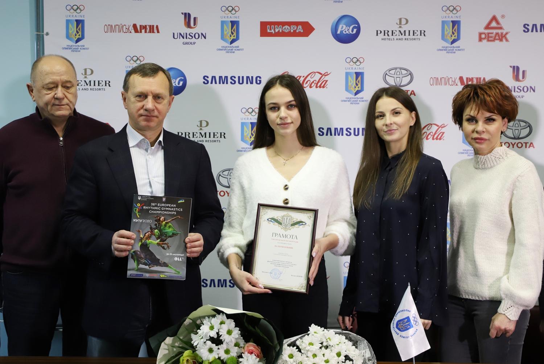 В Ужгороді вітали дворазову чемпіонку Європи